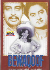 BEWAQOOF - KISHORE KUMAR - MALA SINHA - BRAND NEW BOLLYWOOD DVD - FREE UK POST
