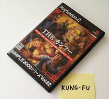 PROMO ps2 THE KUNG FU simple 2000 vol 82 japan complet sony playstation 2 jap