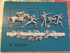 1977, Russia, USSR, B72, MNH, Souvenir Sheet, Olympics