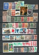 WORLDWIDE ASIA  SELECTION OF USED STAMPS   LOT (WW 62)