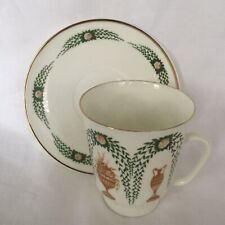 Vintage Lomonosov  White And Green Porcelain Cup and Saucer Set