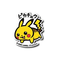 Pokemon  × B-SIDE LABEL  Sticker Pikachu Japan Limited