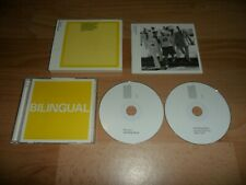 PET SHOP BOYS - BILINGUAL FURTHER LISTENING(RARE LIMITED EDITION 2 CD ALBUM) PSB
