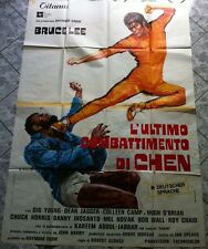 poster 4sh ULTIMO COMBATTIMENTO DI CHEN GAME OF DEATH Bruce Lee og Italy 1978