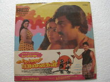 Kalyana Paravaikal Tamil  LP Record Bollywood  India-1288