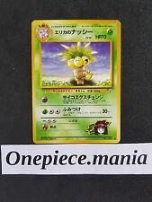 Pokemon ERIKA's EXEGGUTOR #103 JAPANESE (No Rarity Mark) Gym PROMO MINT
