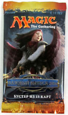 Magic 2014 / M14 Booster Box (RUSSIAN) FACTORY SEALED BRAND NEW MAGIC ABUGames