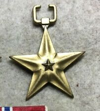 Named Bronze Star Medal - un-mounted