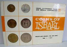 COINS OF ISRAEL 1966 PROOF-LIKE ISSUES 6 COIN SET