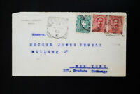 Italy 1883 Stamped Cover with Red Seal
