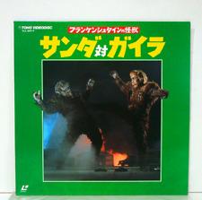 Inoshiro Honda THE WAR OF THE GARGANTUAS JAPAN Laser Disc LD