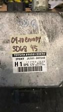 2009-2010 Toyota Camry power steering module computer 89650-33070
