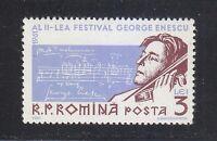 Romania 1961 MNH Sc 1435 Mi 1993 Famous composer George Enescu