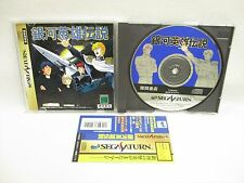 Sega Saturn LEGEND OF THE GALAXY HEROES with SPINE CARD * Ginga Eiyu Japan ss