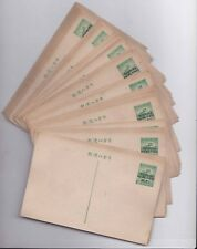Wholesale (LOT of 20) Philippines Japan Occ.# NUZ2 1943 OFFICIAL Postal Card