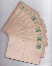 Wholesale (40) Philippines Japan Occ.NUZ2 1943 OFFICIAL Postal Card X 40 CARDS