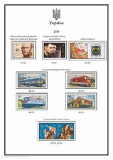 UKRAINE UKRAINIAN  PDF STAMP  ALBUM PAGES 1918-2017 (238 pages)