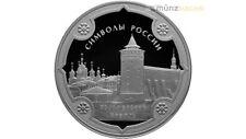 3 RUBLOS ICONO of RUSIA Kolomna Kremlin RUSIA 1 OZ PLATA 2015