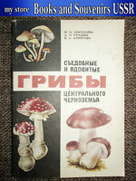 1986 book USSR mushrooms, edible and poisonous mushrooms of Russia (lot 1197)