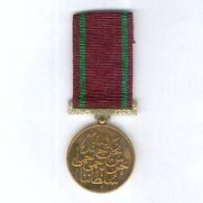 OMAN. Royal Guard of Oman Special Service Medal