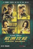 Europe Raiders DVD Tony Leung Kris Wu Du JuanTiffany Tang NEW Eng Sub R3