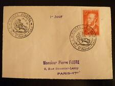 FRANCE PREMIER JOUR FDC YVERT 880   JULES FERRY   15F   PARIS   1951
