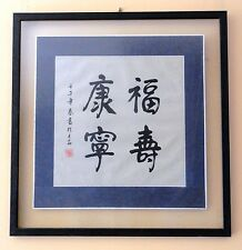 "Vintage Asian Chinese Print Symbols ""Long Life Good Health""  Framed"