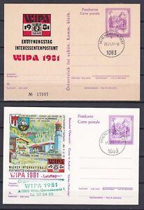 Erst und Letzttag des Interessenpostamtes 1063 Wien WIPA 1981