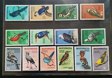 BOTSWANA 1967 1c to R2 SG 220 - 233 Sc 180 - 193 bird set 14 MNH