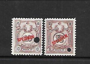 "PERU Sc J50A-B NH issue of 1909 - POSTAGE DUE SET W/""SPECIMEN"""