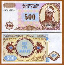 Azerbaijan, 500 Manat, ND (1993), P-19b, Ex-USSR, UNC