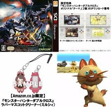 NEW 3DS Monster Hunter Double Cross Amazon Limited Rubber Mascot Cleaner (Milsy)