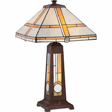 Wood Lamps Brown SaleEbay Quoizel For QChdBtsrx