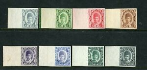 ZANZIBAR 1908 SULTAN IMPERF PROOFS ON UNGUMMED PAPER (8)