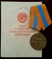 Russian Medal 'For the Capture of Budapest' with Original Document 1948 #348682
