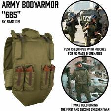 """Army Bodyarmor """"6B5"""""""
