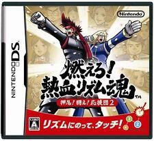 Nintendo DS Osu Tatakae Ouendan 2 Japan NDS Japan Import F/S