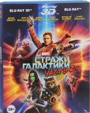 Guardians of the Galaxy Vol. 2  3D/2D(Blu-ray 3D/2D, English/Russian) RegionFREE