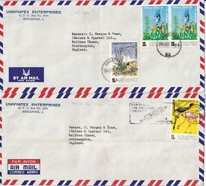 U641  Singapore 12 different stamped covers UK: 1967- 1973