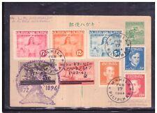 Cartolina Postale Stationery  Philippines Filippine Occupazione Giapponese WE699