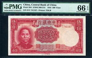China ( Central Bank ) 1944, 500 Yuan, P264, PMG 66 EPQ GEM UNC
