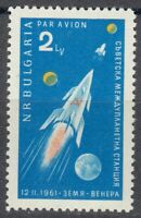 Bulgaria 1961 MNH Mi 1233 Sc C83 Soviet launching of the Venus space probe **