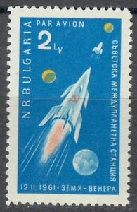 Bulgaria 1961 MNH Mi 1233 Sc C83 Soviet launching of the Venus space probe **