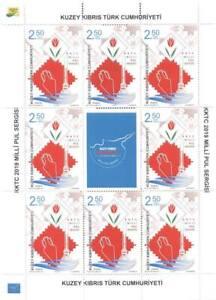 """2019 TURKISH CYPRUS ZYPERN """" National Stamp Exhibition """" Minisheet"""