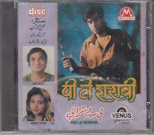 ARZOO BANO, AZIZ NAZA, ZAHID NAZA - PEE LE SHARABI - CD Melody Venus Bollywood