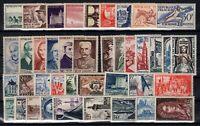 P131861/ FRANCE STAMPS / LOT 1952 - 1955 MINT MNH - CV 284 $