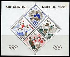 MONACO 1980 MOSCOW  OLYMPIC  SOUVENIR SHEET YVERT#11  MINT NH