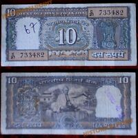 INDIA  CURRENCY 10 RUPEE  GANDHI BANK NOTE - PAPER MONEY - SIGNED BY L K JHA