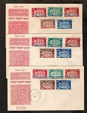 Israel FDC Collection of Early Issues Each with Three Different Town Cancels!!!