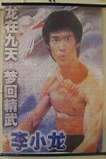 Bruce Lee Banner Blu Panno POSTER immettere il drago film